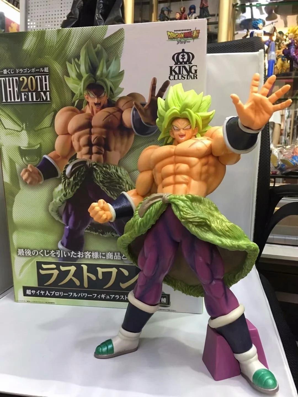 32cm Große Größe Anime Dragon Ball Super Sayian Die 20th Film Ver.Broly Broli PVC Action Figure Brolly Spielzeug