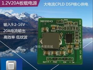 DCDC board 12V Buck Power pol module 1.2V20A switch regulator board IR 3846 converter