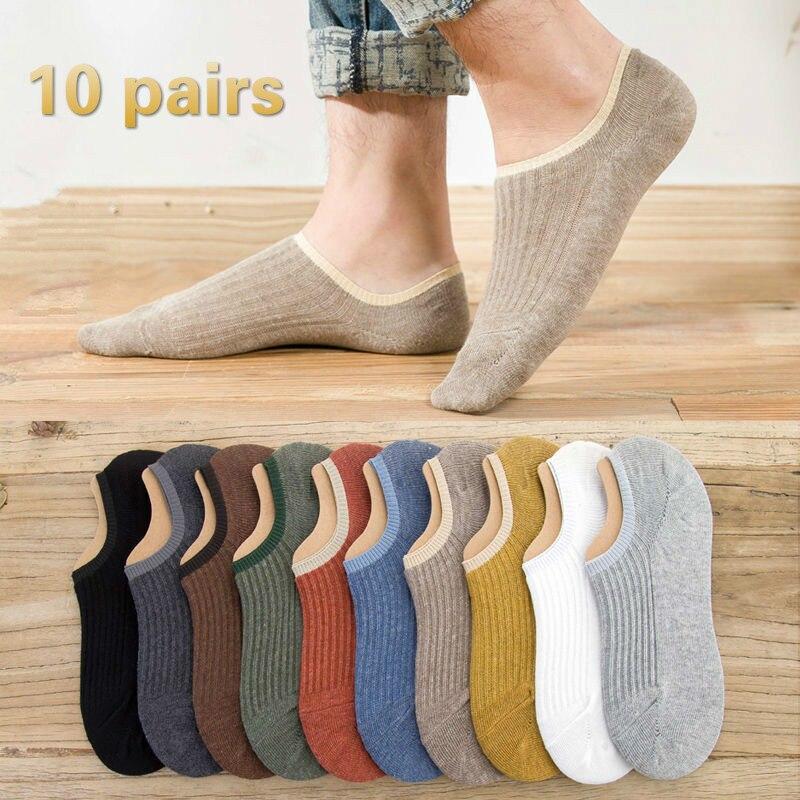Men Invisible Short Socks Men's Cotton Shallow Thin Boat Socks Summer Deodorant Sweat-absorbing No Show Socks
