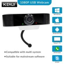 KERUI 2MP 1080P мини встроенный микрофон веб-камера Full HD USB веб-камера для ПК компьютера ноутбука LIVE Meeting
