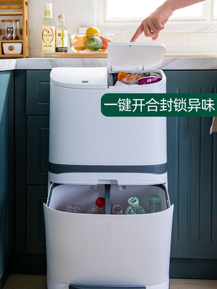 Large Trash Can Standing Rectangle Plastic Luxury Trash Can Garbage Sorting Kitchen Eco Rangement Cuisine Waste Bins BG50WB enlarge