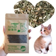 Catnip ganado hierba Natural orgánico Natural menta gatuna prémium Catmint mentol puede rociada Catnip juguetes agradable Pet Catnip bola