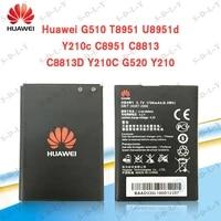 in stockhb4w1h battery for huawei ascend g510 y210 y210 0151 y210c c8813 t8951 u8685d u8951d