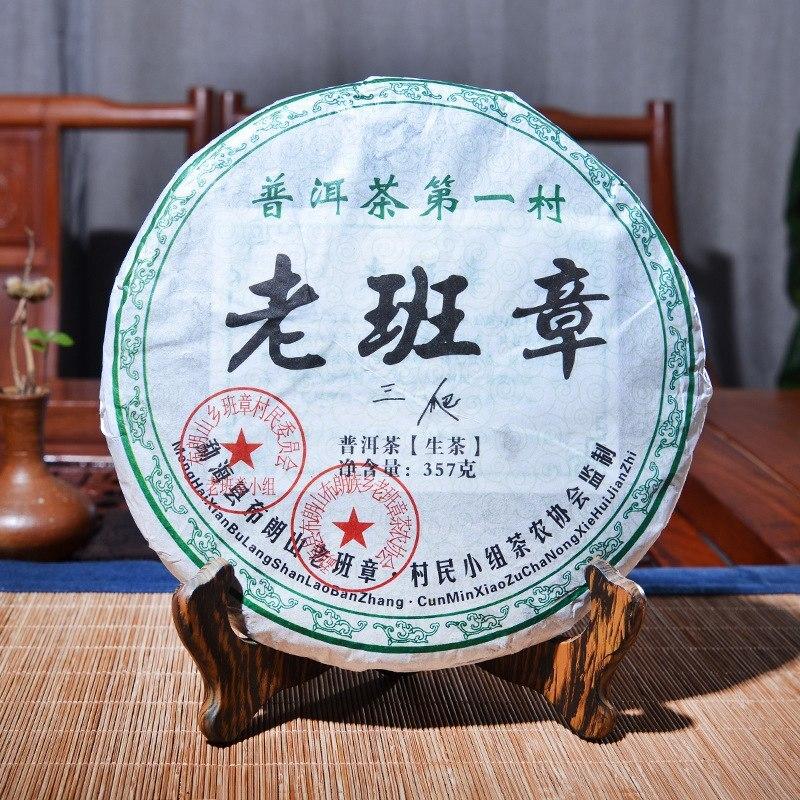 Сделано в 2008 год Сырье для чая пуэр 357 г Китайский чай YunNan Puerh здоровый Вес потери Чай Красота предотвратить артериосклероз Пу эр Пуэр Чай