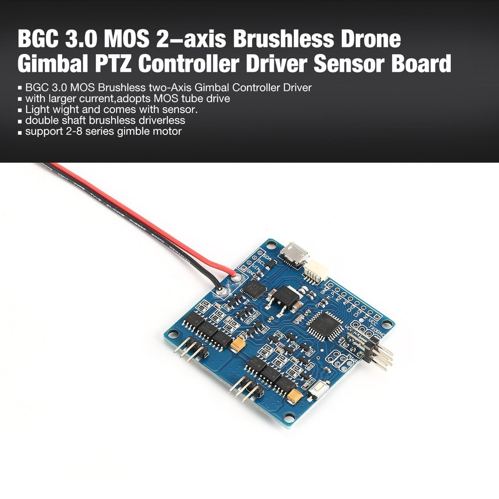 BGC 3.0 MOS 2-axis Brushless Gimbal PTZ Controller Driver Board with Sensor Larger Current for RC Racing FPV Drone Quadcopter enlarge