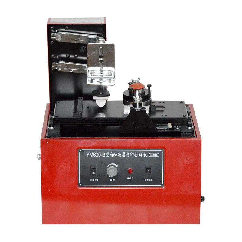 Экологический Настольный Электрический принтер для печати на круглых подушках, принтер для чернил, термопечатная машина, YM600-B