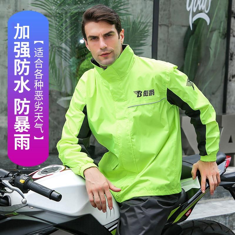 Motorcycle Adult Bicycle Raincoat Cycing Waterproof Fashion Raincoat Hooded Suit Camping Supplies Chubasqueros Rain Gear BK50YY enlarge