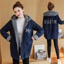 2020 Autumn Winter Women Lambswool Jean Coat Long Sleeves Casual Denim Jacket Warm Loose Hooded Wide