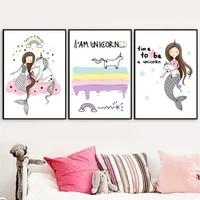 cartoon mermaid unicorn rainbow vintage wall art canvas painting nordic posters and prints wall pictures kids kawaii room decor