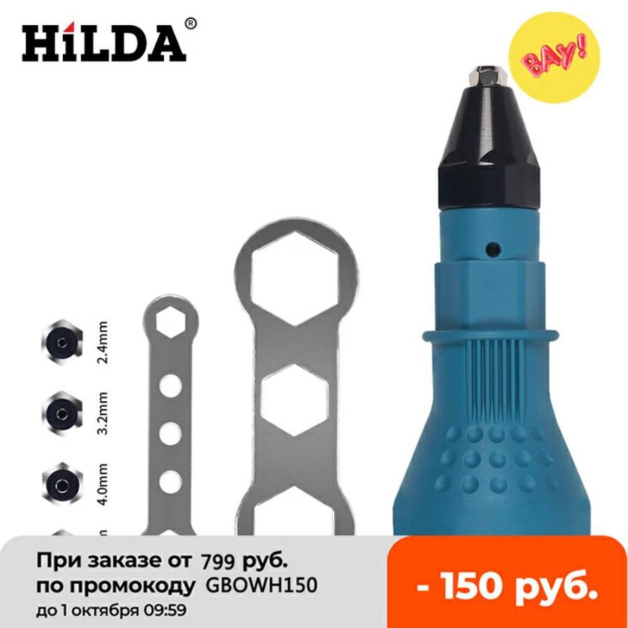 HILDA Electric Riveter Guns Riveting Tool Cordless Riveting Drill Adaptor Insert Nut Tool Riveting Drill Adapter 2.4mm-4.8mm