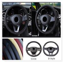 O Circle-couverture de volant de voiture   En cuir, antidérapant, pour Kia Forte Ceed Stonic Stinger Rio Picanto Niro Soulster No3