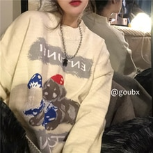 2021spring and Autumn New Retro Fun Jacquard Pullover Sweater Top for Women Idle Style Outer Wear Lo