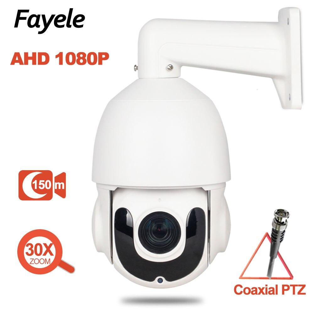 كاميرا مراقبة خارجية على شكل قبة PTZ ، جهاز أمان عالي السرعة AHD 1080P CVI TVI CVBS 4 في 1 ، 2 ميجابكسل ، تكبير 30X ، تحكم محوري PTZ ، ليلا ونهارا ، IR 150M