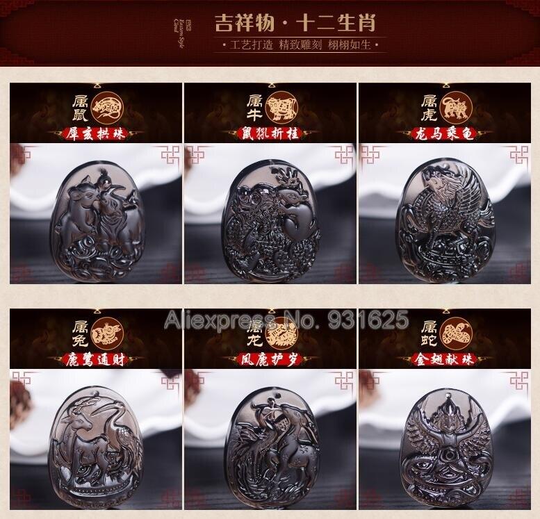 Colgante obsidiana clara de hielo Natural tallada China 12 amuleto del zodiaco Animal de la suerte de la bendición + joyería de collar de cuentas negras