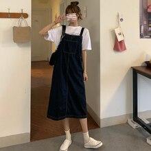 Fashion Loose Casual Retro Suspender Skirt for Women Summer New Versatile Deep Blue Split Denim One