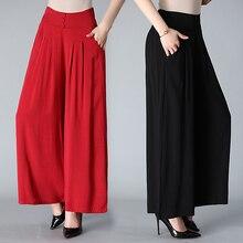 Pantalon femme été mode mince pantalon Large grande taille taille haute décontractée ample femmes pantalon jupe pantalon danse pantalon A1789