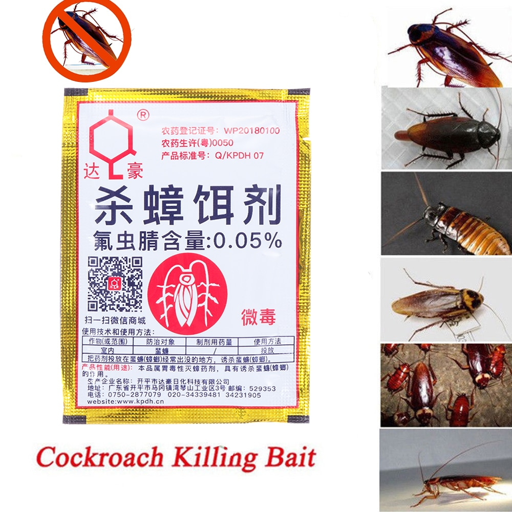 5 Packs Powder Ant Killing Baits Ants Repellent Repeller Trap Killer Pest Control Destroy Cockroach Killer Powder Garden Supply