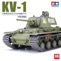 tamiya military model hobby assembled tank 35372 soviet heavy tank kv 1 1941 early mass production 135