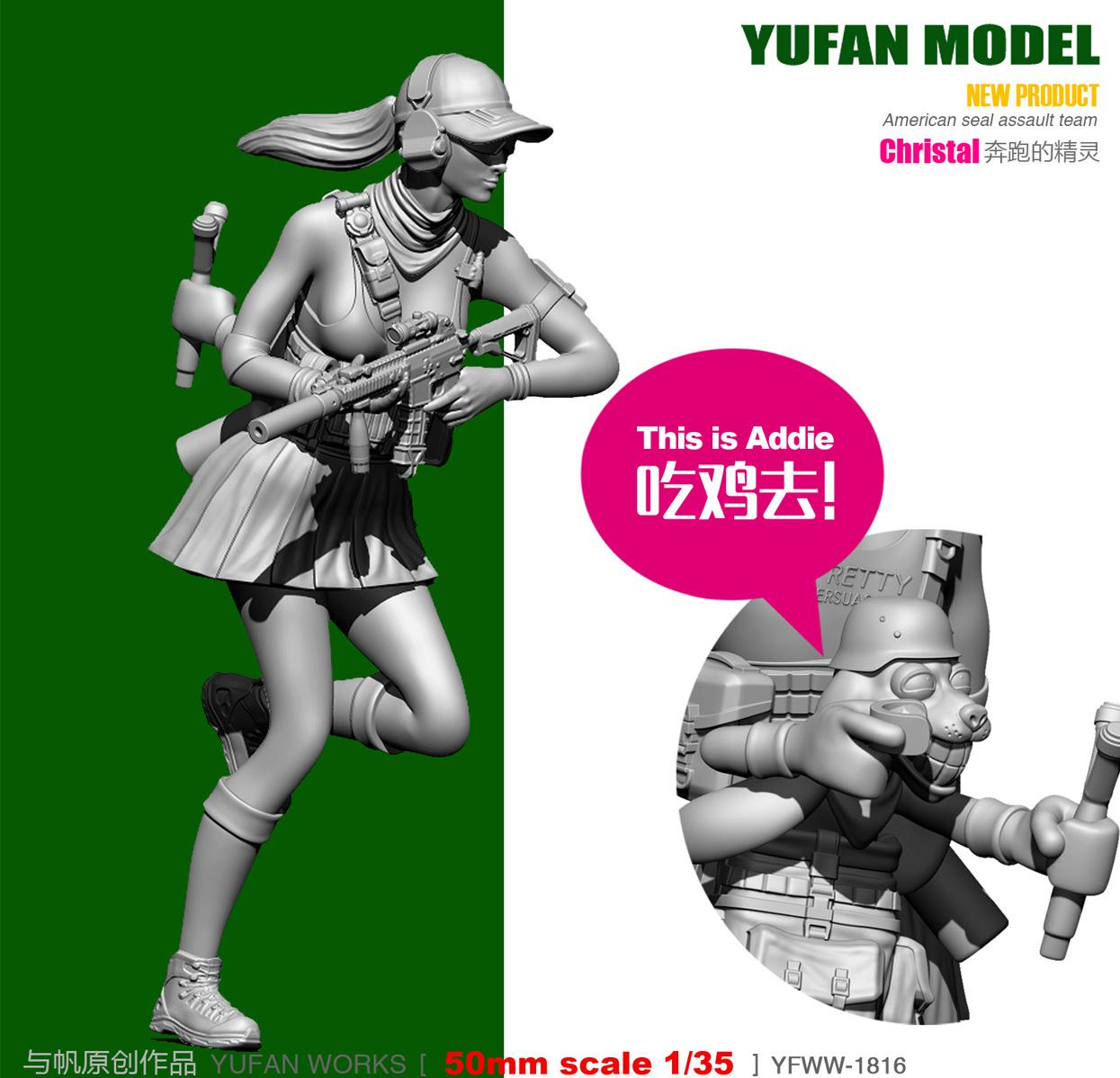 Yufan modelo 1/35 Kit de modelo de soldado de resina que funciona originalmente con elfos comer pollo figura YFWW35-1816