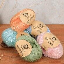 Laine à paillettes 500g 10 boules/lot   Laine à paillettes pour chandail à tricoter, tricot à la main, fil fin Crochet