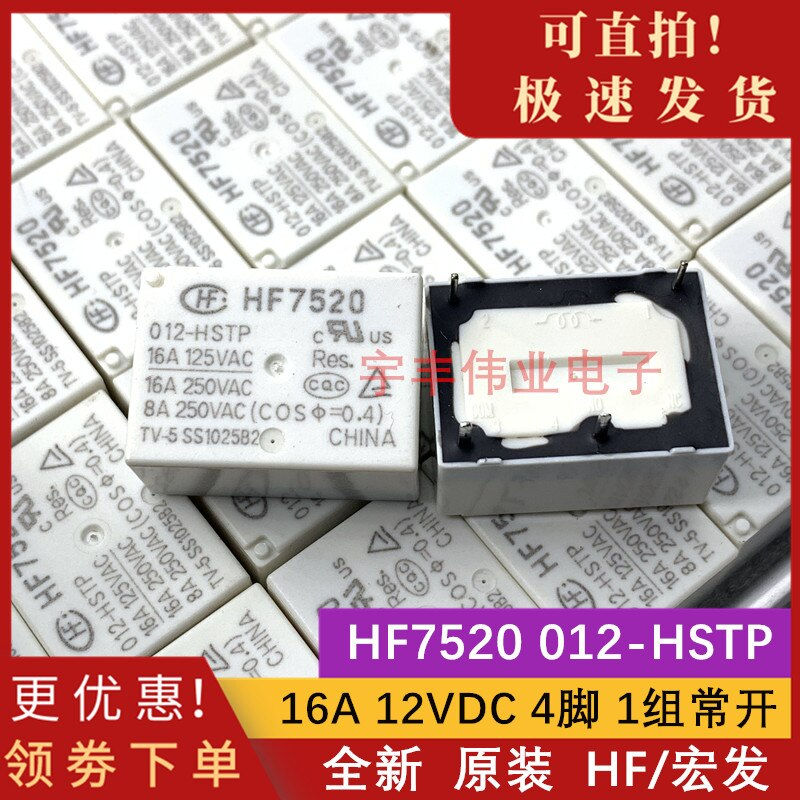 10pcs lot jqx 78f 012 h t 85 12vdc 16a 10 шт./лот HF7520-012-HSTP 16A 12VDC