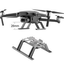 Для DJI Mavic 2 Pro Zoom быстросъемное посадочное устройство удлинитель высоты дрона длинные ножки подставка защита Подвеса защита аксессуар