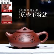 Исин известный настоящий Рудный чайник Ши ПИАО 199 отверстие чай подарок чай производный агент поколение жира