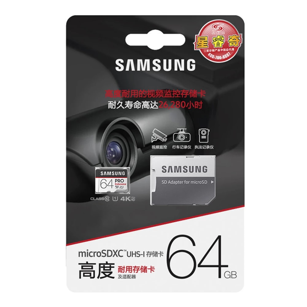New SAMSUNG PRO Endurance Memory Card Micro SD Card 100MB/s 128GB 64GB SDXC 32GB SDHC U1 Class10 TF Card With Adapter enlarge