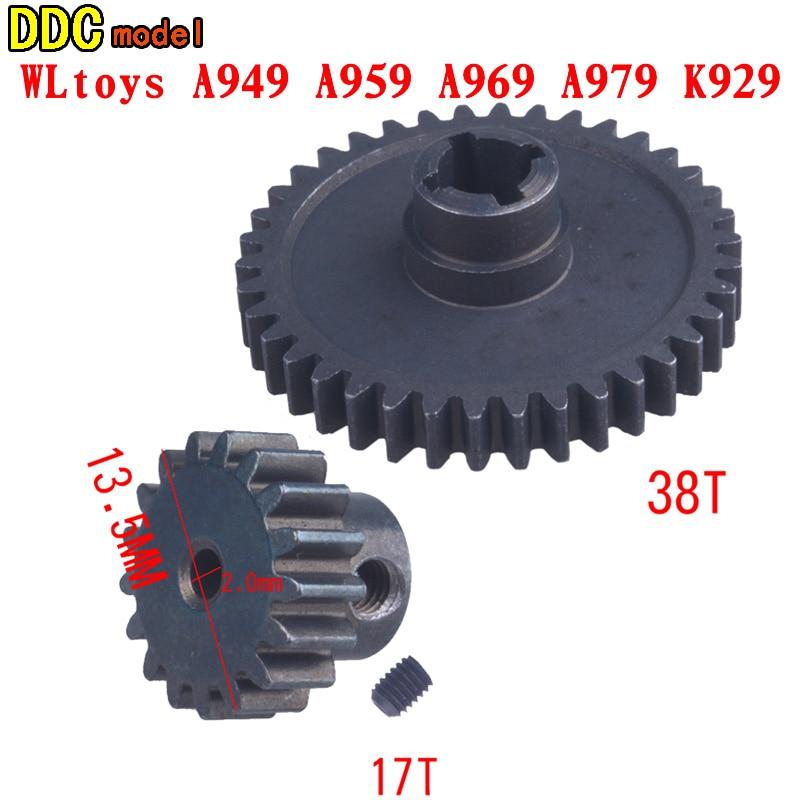 Parte de actualización engranaje de reducción de Metal + piezas de repuesto de engranaje de Motor para Wltoys A959 A969 A979 K929 control remoto de coche juguete de Control partes