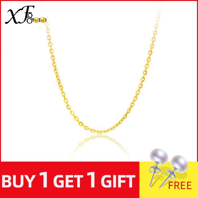 Collar de cadena de oro amarillo de 18K puro XF800 de 18 pulgadas, joyería fina de oro AU750 para boda G02