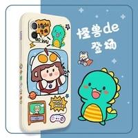 interesting cute pattern phone case for xiaomi mi 11 10t 10 lite 9t note 10 redmi note 9 9t 8 8pro 7 7pro 9 9a k40 k30 cover