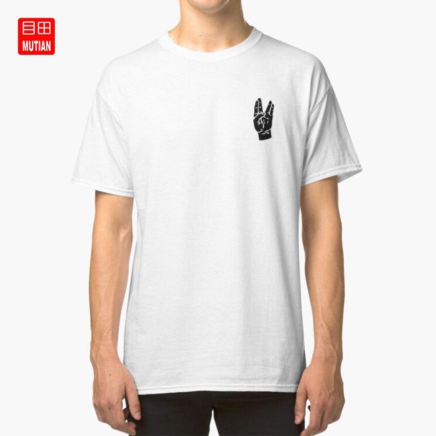 Damso camiseta rap damso francés booba lafouine la Francia niska sofiane lacrim ninho
