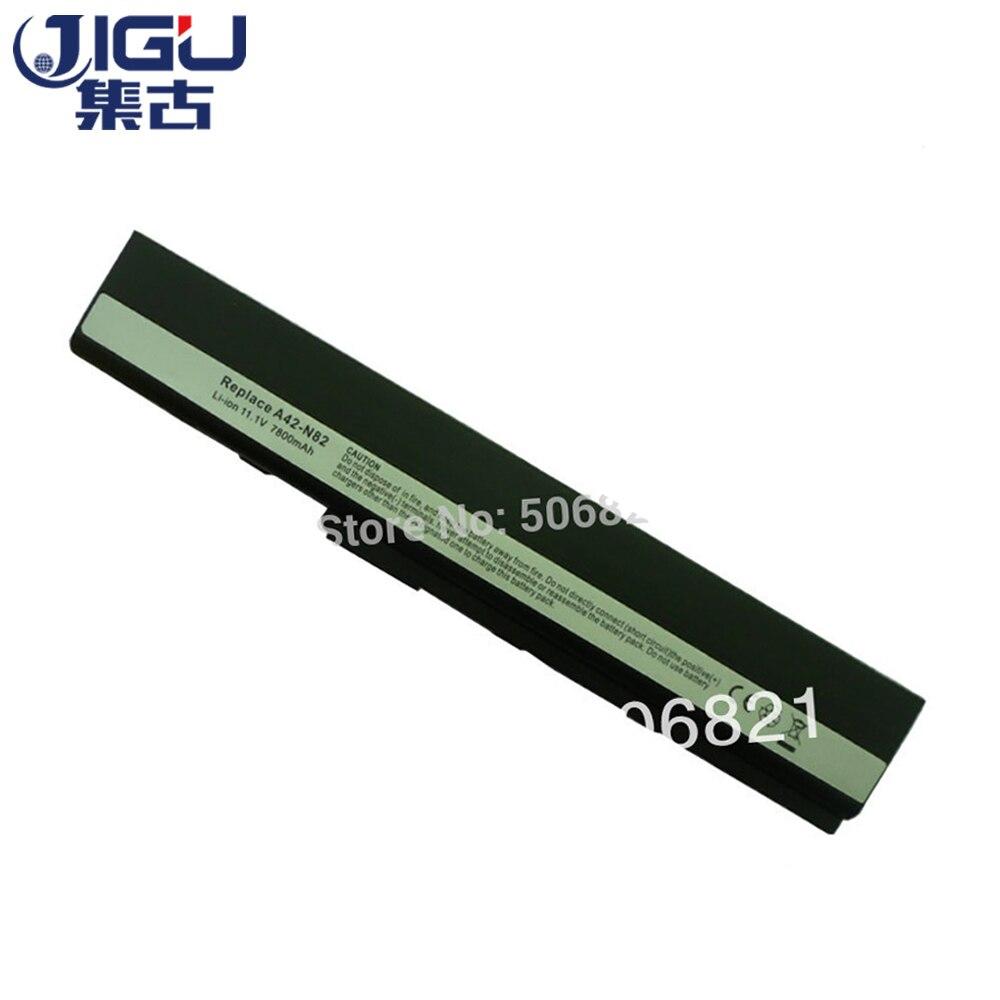 JIGU Laptop battery for Asus N82 A42-N82 6600mAh