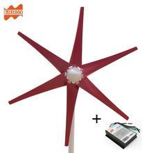 Freies Verschiffen AC12V/24V Bunte Wind Turbine Generator Kleine Windmühle für Home oder Boot verwenden mit Freies 600W Wind Controller