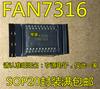 FAN7316 FAN7316MX LCD SOP-20