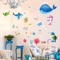 Autocollant mural a bulles de poisson etoile de mer sous-marine  3D  dessin anime  pour salon  salle de bain  chambre denfants  decoration de la maison