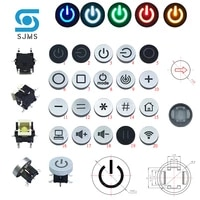 sjms 2pcs 668 4mm smd 6pin through hole micro push button tactile momentary with led switch tact push indication button mode