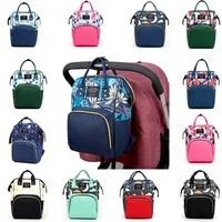 mummy maternity nappy bag large capacity baby travel backpack designer nursing bag for baby care more 20 styles bfr018