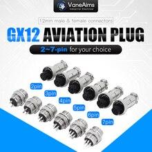 Gx12 2/3/4/5/6/7 pinos macho + fêmea 12mm aviação circular tomada fio conector do painel pequeno adaptador de soquete industrial
