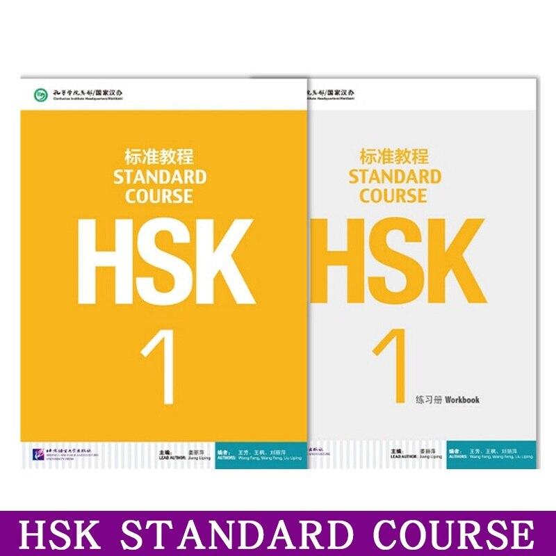 2-stili-che-imparano-il-manuale-e-la-cartella-di-lavoro-degli-studenti-cinesi-corso-standard-hsk-1