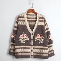 knit sweaters women cardigan sweater top khaki long sleeve casual sweater