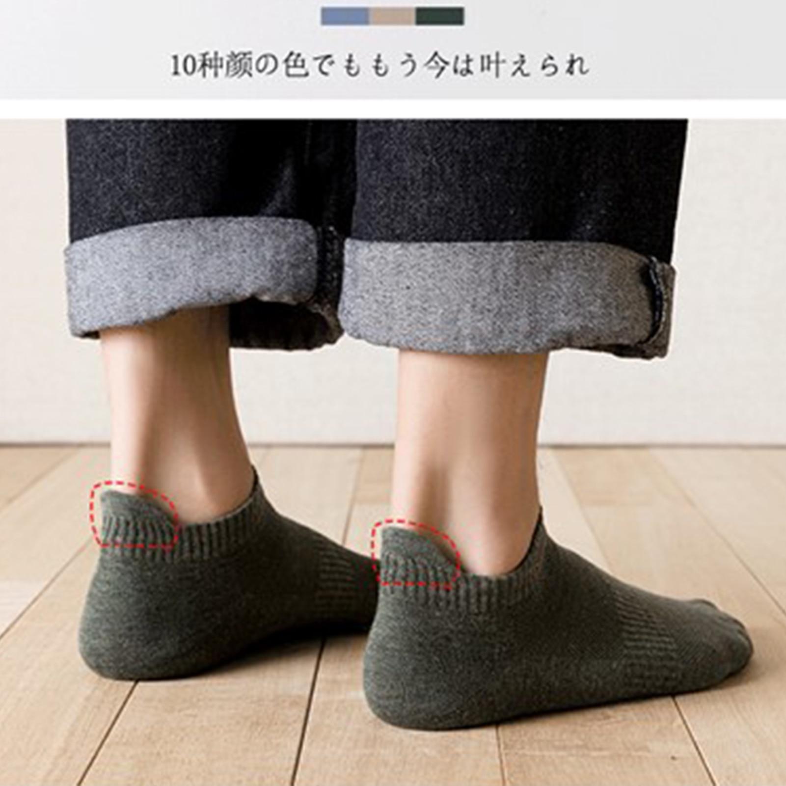 Summer Short Socks Men's Women's Trainer Socks Breathable Sport Socks Half Socks Comfortable Soft Socking