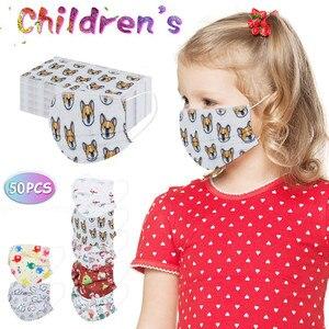 50 шт милый детский комплект одежды, с принтом маски одноразовые высокого качества Маски нетканый 3-х слойные утолщенной маска