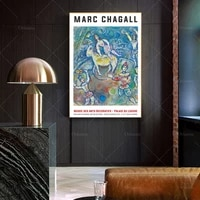 marc chagall exhibition poster vintage poster art prints wall prints modern art wall art poster print modern home decor