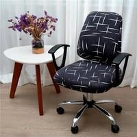 microfine chair cover printed spandex polyester office chair cover computer chair arm chair home internet cafe elastic
