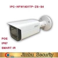 Dahua IPC-HFW1431TP-ZS-S4 smart 4MP Bullet infrared camera cameras home security video surveillance system Camera outdoor