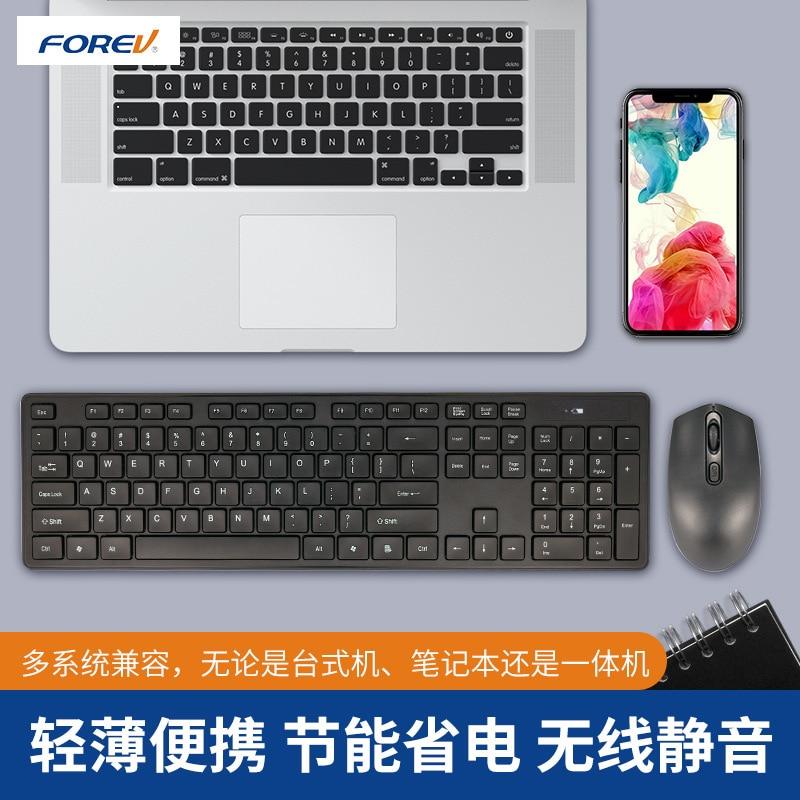 FV-730 الشوكولاته اللاسلكية Keycap مجموعة الكمبيوتر المحمول المحمولة كتم مجموعة لوحة المفاتيح.