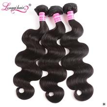 Longqi Hair Body Wave Bundles 1 3 4 Bundles Remy Brazilian Hair Weave Bundles Human Hair Extention 8 - 30 Inch US Dometic Return