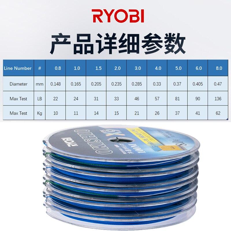 RYOBI 9 Strands Multicolour PE Braided Wire Colored Each 10M  Raid Fishing Line 5 Color PE Braid Line 100M200M300M400M500M enlarge