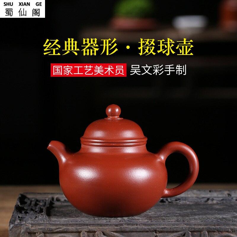 Yixing roxo argila bules famosa mão minério da hong pao duo qiu clássico luz tradicional bule doméstico liso